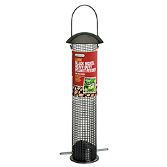 Large Black Nickel Heavy Duty Peanut Feeder - 33cm Height